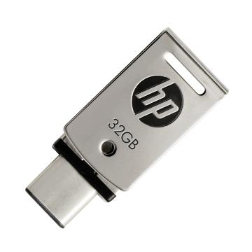 惠普3.1U盘 x5000m 32G 单位:个