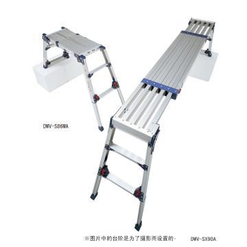 PICA 帶把手天板滑動型 四腳調節式作業臺作業臺高度:0.550-0.859m 重量:10.6kg,DWV-S86A
