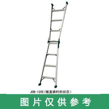 两用梯,(人字梯兼用直梯)(双侧宽幅踏步60mm)梯全长:3.57m 缩长:1.68m 重量:7.7kg