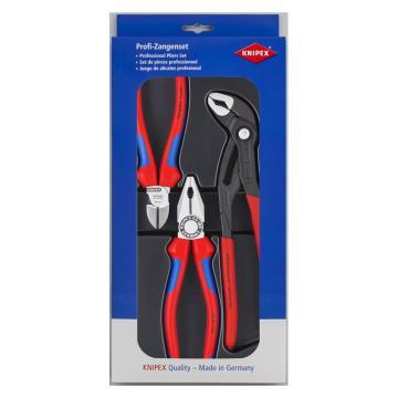 凯尼派克 Knipex 钳子组套,3件套,00 20 09 V01