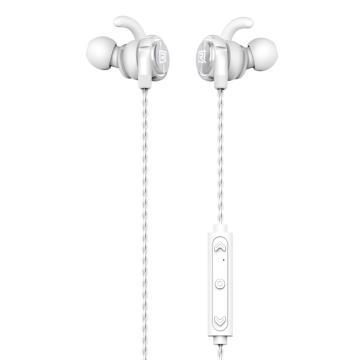 REMAX RB-S10运动蓝牙耳机,挂颈式无线挂脖蓝牙耳机颈挂式防水磁吸防掉银 单位:个
