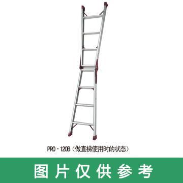 专业两用梯,(人字梯兼用直梯)(双侧宽幅踏步60mm)梯全长:4.20m 缩长:1.98m 重量:9.9kg