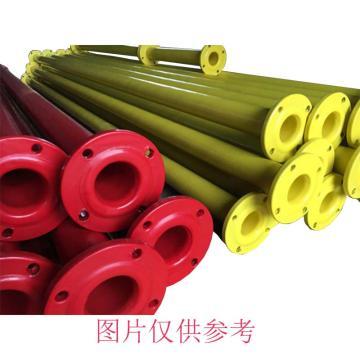沁远 红色双面浸塑直管,碳钢Q235管件,PE浸塑,国标法兰,口径DN25,承压PN10,2米/根