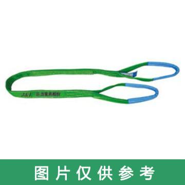 巨力 双扣柔性扁平吊带,,载重(kg):2000,长度:4M