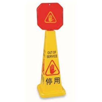 安赛瑞 四面告示牌-停用,高强度PVC材质,高950mm,底座280×280mm,14018