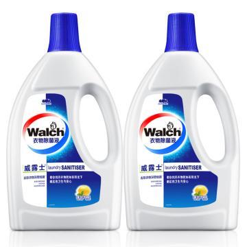 威露士(Walch) 衣物除菌液 1.6Lx2 家用衣物消毒液