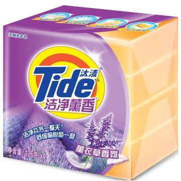 汰渍 洁净薰香洗衣皂,(薰衣草香)126g*4(新旧包装随机发货) 单位:件
