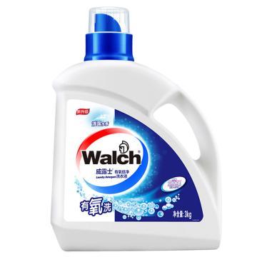 威露士 3kg 有氧倍净洗衣液 (单位:瓶)