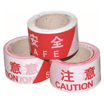 警示隔离带(注意安全)-无粘性PE材质,60mm×100m,11108