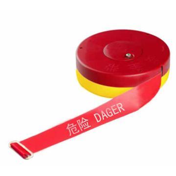 盒装警示隔离带(危险)-ABS塑料外壳,尼龙布隔离带,70mm×130m,11116
