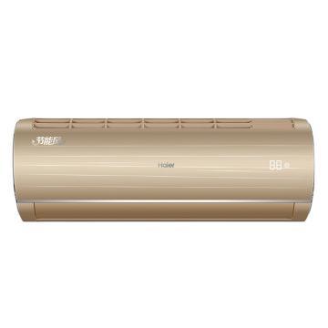 海尔 大1匹变频壁挂式空调,KFR-26GW/13BAA21AU1,自清洁,区域限售