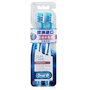 欧乐B牙龈专护精准多角度牙刷,双支装