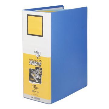 锦宫 KING JIM 双开管式文件夹 1470GS A4 装订厚度100mm (蓝色)  背宽125cm 单个