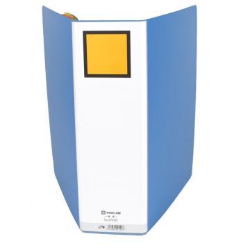 锦宫 KING JIM 单开管式文件夹 978GS A4 装订厚度80mm (蓝色)  背宽96cm 单个