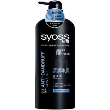 丝蕴(syoss)清润净屑洗发水,750ml( 顺滑 去屑)(新老包装随机) 单位:瓶