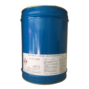 海洋老人 通用稀释剂,17kg/桶