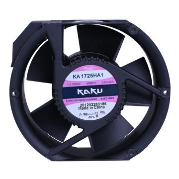卡固 散热风扇 KA1725HA1(插片式),滚珠型,110-120V