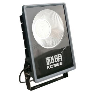 科明 K系列 LED投光灯 内部圆形灯罩 单灯头 150W 白光 IP65户外防水,单位:个