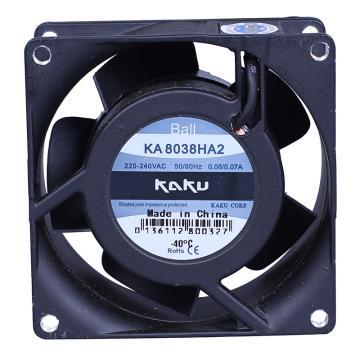卡固 散热风扇 KA8038HA2(插片式),滚珠型,220-240V