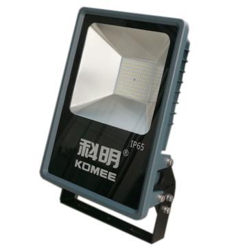科明 K系列 LED投光灯 内部方形灯罩 单灯头 200W 白光 IP65户外防水,单位:个