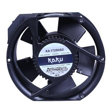 卡固 散热风扇 KA1725HA2(导线式),滚珠型,220-240V