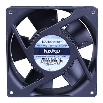 卡固 散热风扇 KA1525HA2(插片式),滚珠型,220-240V