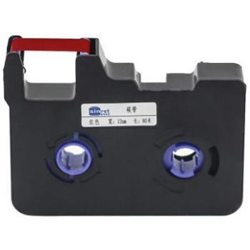 赛恩瑞德 红色色带12mm*80m,C-180E/T用 单位:卷