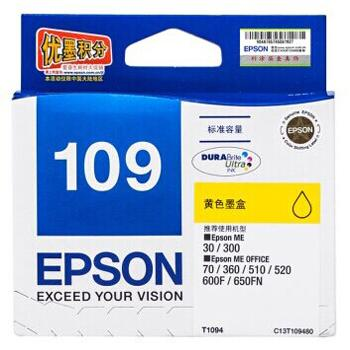 爱普生墨盒,黄色T1094C13T109480(适用ME30/ME70/ME80W /ME1100/ME300/ME360/ME510/ME520/600F/650FN/700FW、550页)