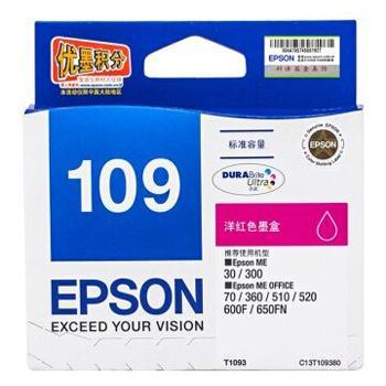 愛普生 墨盒,洋紅色T1093C13T109380(適用ME30/ME70/ME80W /ME1100/ME300/ME360) 單位:個