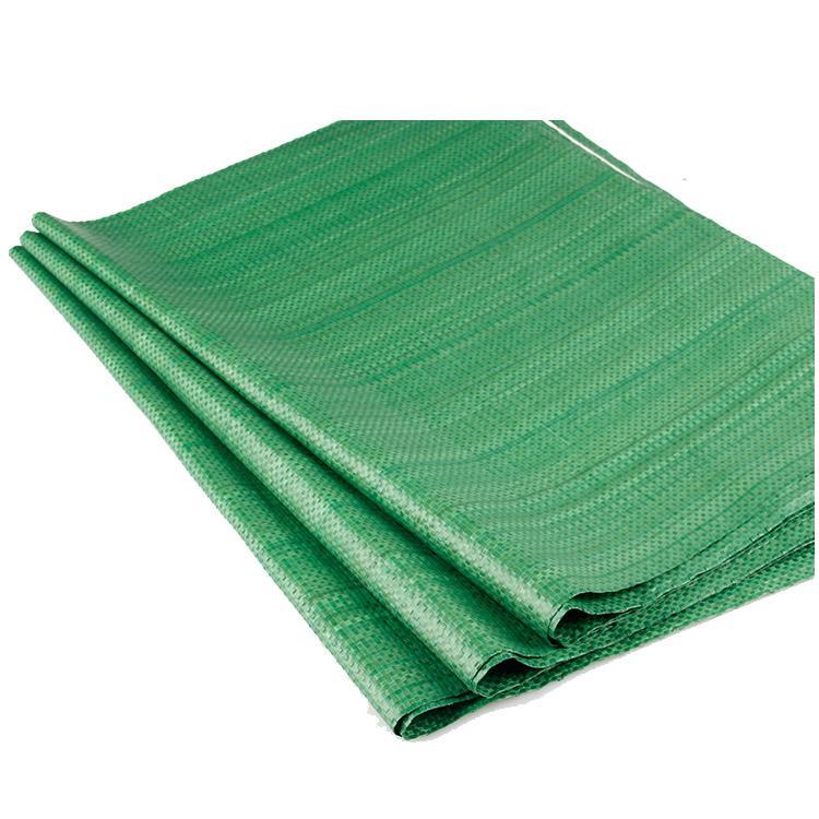 西域推荐 绿色塑料编织袋,标准款,尺寸(cm):60*100,100个/包