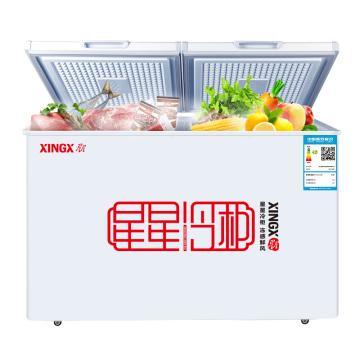 星星 280L商用双温双箱卧式顶开门冷柜,BCD-280E,左冷冻右冷藏