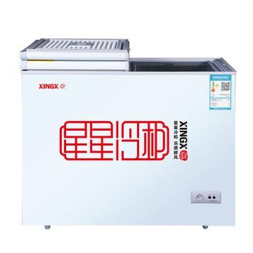 星星 198L商用家用卧式双温冷柜冷藏冷冻冷柜,BCD-198HE