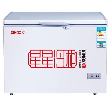 星星 256L商用家用冷冻冷藏转换单温卧式冷柜,BD/BC-256E,安全门锁,顶开门
