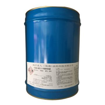 海洋老人 环氧地坪封闭底漆,透明,20kg/桶