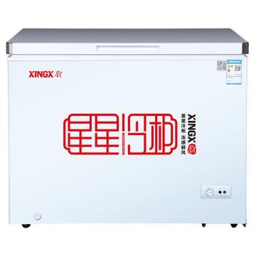 星星 208L冷藏冷冻转换单温冷柜,BD/BC-208BE,不锈钢内胆