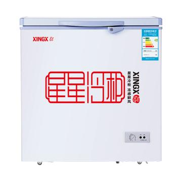 星星 140L冷冻冷藏转换单温冷柜,BD/BC-140E,安全门锁,顶开门