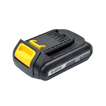 世达 锂电电池包,18V 2.0Ah 横插式,51518