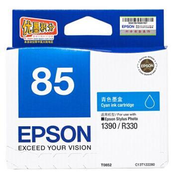 爱普生墨盒,青色T0852C13T122280(适用SP1390、810页) 单位:个