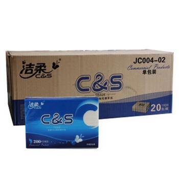 洁柔擦手纸, JC004-02 20包/箱  单位:箱