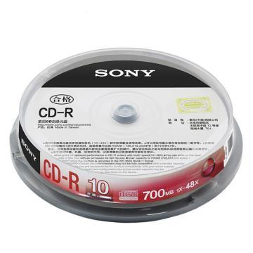 索尼CD-R 700MB/48X 10片装 空白刻录盘 单位:桶