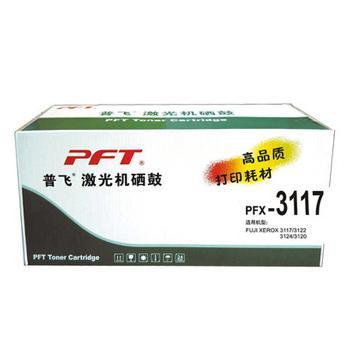 普飞施乐硒鼓,3117,适配机型Samsung ML-1610/2010/2510/Xerox 3117/3124 / Phaser 3125 SCX-4521F/4321/ Dell LASER PRINTER 1100