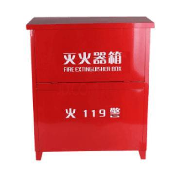 干粉灭火器箱,红色粉末喷涂钢板,可容纳2个4kg干粉灭火器,壁厚0.8mm(±0.15mm),20966(仅限江浙沪)