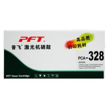 普飞佳能硒鼓,CGR-328,适配机型HP LaserJet P1560/P1566/P1606/P1606DN/M1536 MFP Canon LBP6200d