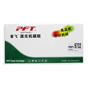 普飞惠普硒鼓,黄色C9732A,适配机型HP Laserjet Color 5500/5500dn/5500dtn/5550/5550dn/5550dtn