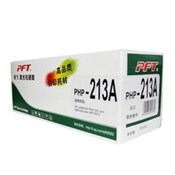 普飞惠普硒鼓,CF213A,适配机型HP Laserjet Pro 200 color M251n/251nw/MFP M276n/nw series/LBP7110Cw/LBP7100Cn/IC MF8230/8210Cn/IC MF8280Cw/8250Cn