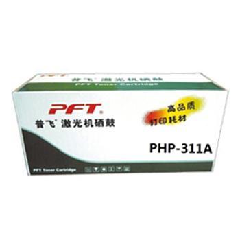 普飞惠普硒鼓,CE311A,适配机型HP Color Laserjet CP1025/ CP1025NW/LBP7010C/LBP7018C