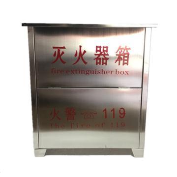 振鑫 干粉不锈钢灭火器箱,8Kg×2,壁厚1.0mm(±0.15mm),70×47×21cm(仅限内蒙古个别城市)