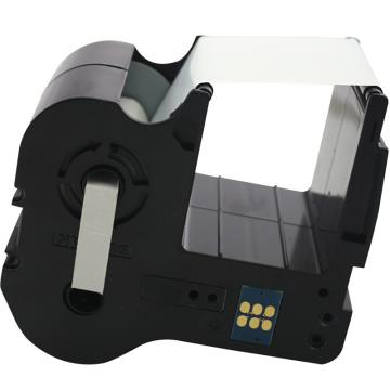 硕方色带,白色 适用硕方标牌机 适用硕方SP300/SP600