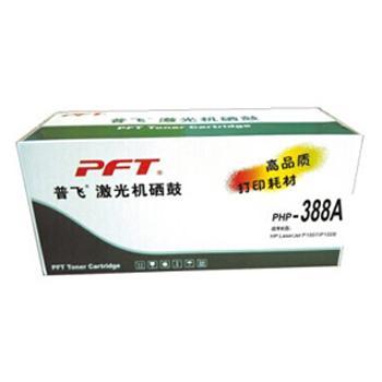 普飞 惠普硒鼓,CC388A,适配机型HP Laserjet P1007/P1008/1106/1108 单位:盒
