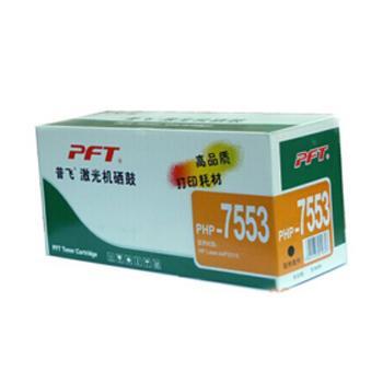 普飞 惠普硒鼓,Q7553A,适配机型HP LaserJet P2015/P2015D/P2015N/M2727N 单位:盒